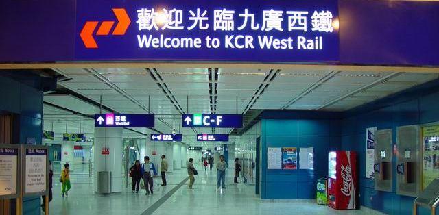 West Rail